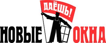 Новые окна,производственная компания,Алматы