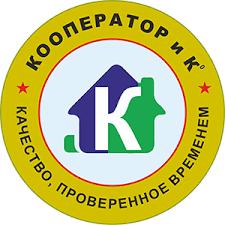 Кооператор и К,торговая компания,Алматы