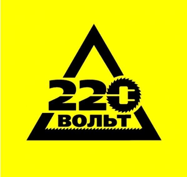 220v,Магазин электротоваров,Тюмень