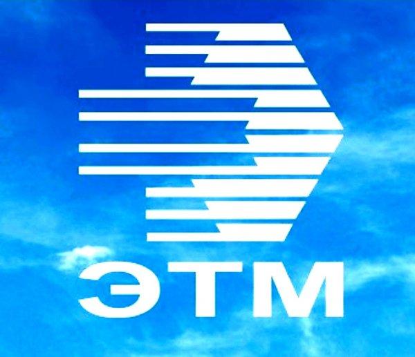 ЭТМ,Магазин электротоваров,Тюмень