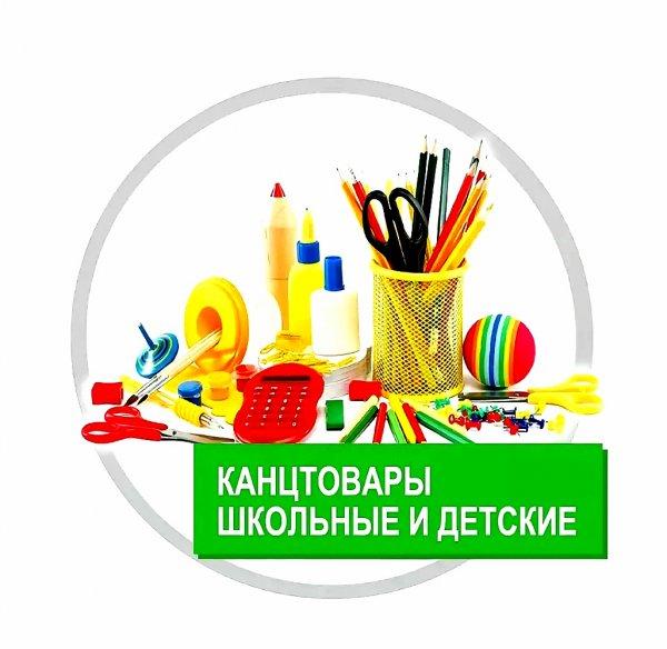 ИП Андреева Г. Н.,Магазин канцтоваров,Тюмень