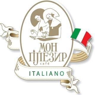 Мон Плезир ITALIANO,ресторан,Магнитогорск