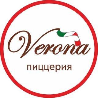Verona,пиццерия,Магнитогорск