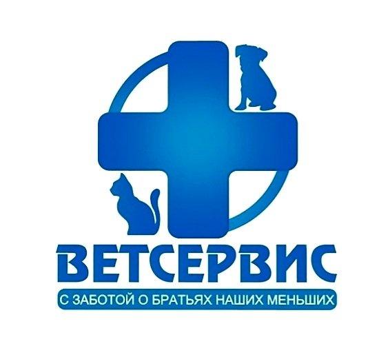 Белый медведь,Ветеринарная клиника, Зоомагазин,Тюмень