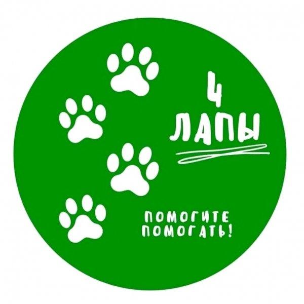 Лапка,Зоомагазин,Тюмень