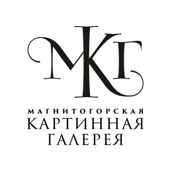 Магнитогорская картинная галерея,картинная галерея,Магнитогорск