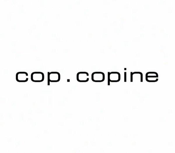 Cop.Copine,Магазин одежды,Тюмень