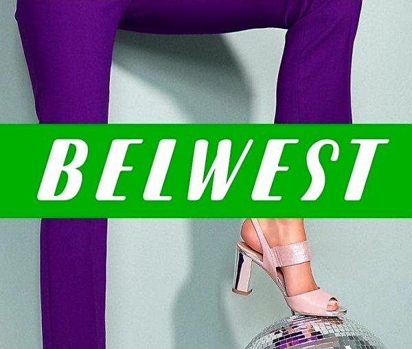 Belwest,Магазин обуви,Тюмень