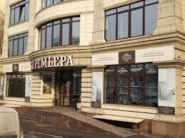 ПРЕМЬЕРА,салон интерьерных и фасадных отделочных материалов,Алматы