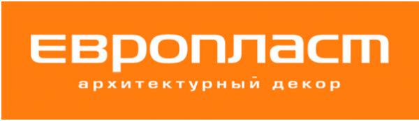 Европласт,бутик,Алматы
