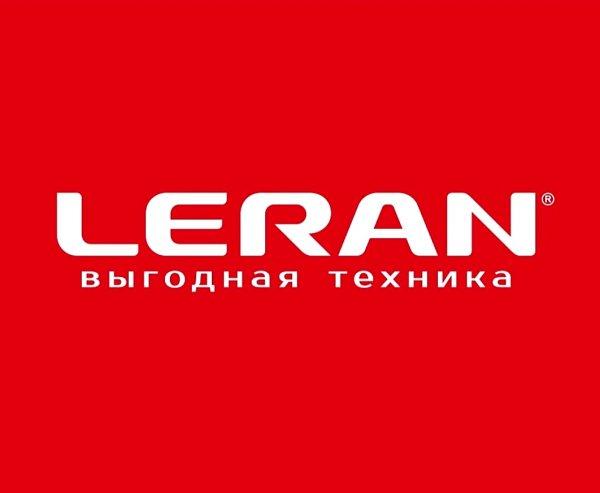 Leran,Бытовая техника оптом, Магазин бытовой техники,Тюмень