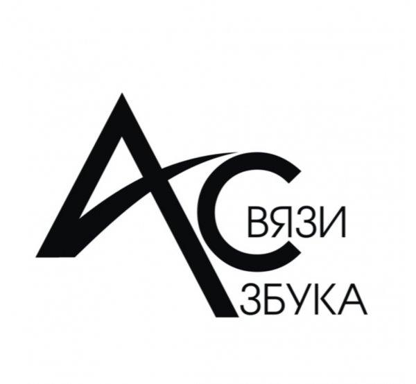 Азбука Связи,Радиотехника, Магазин бытовой техники, Антенны,Тюмень