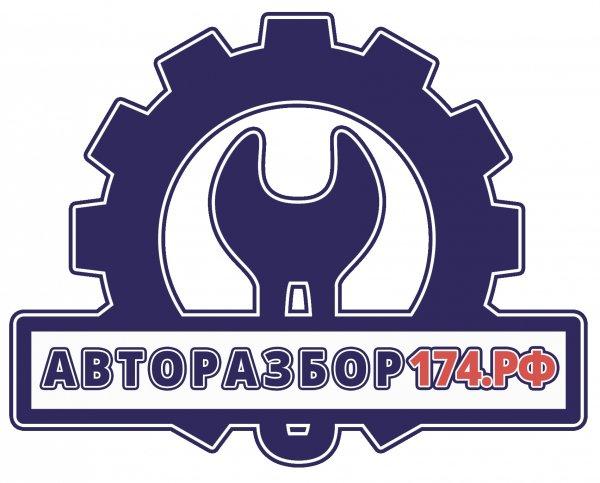 Авторазбор174.рф,автоцентр,Магнитогорск