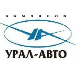 Урал-Авто,официальный дилер Kia,Магнитогорск