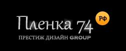 Пленка74,компания,Магнитогорск