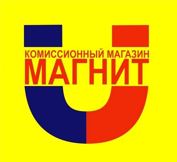 Магнит,Магазин бытовой техники,Тюмень
