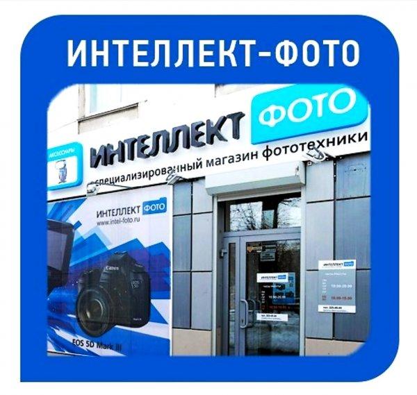 Интеллект-фото,Фотомагазин, Магазин электроники,Тюмень