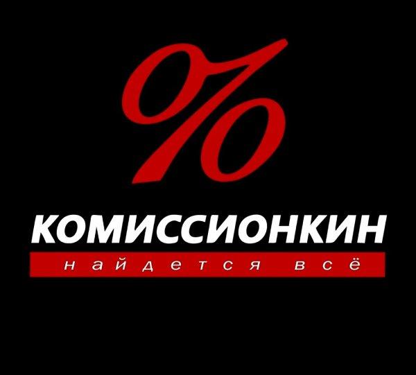 Комиссионкин,Комиссионный магазин, Магазин бытовой техники, Пункт проката,Тюмень