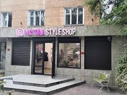 Victoria Style Shop,бутик женской одежды и аксессуаров,Алматы