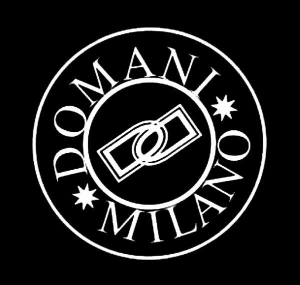 Domani,Магазин сумок и чемоданов, Магазин галантереи и аксессуаров, Магазин обуви,Тюмень