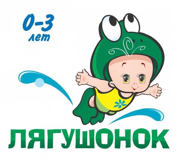 Лягушонок,детский бассейн,Магнитогорск