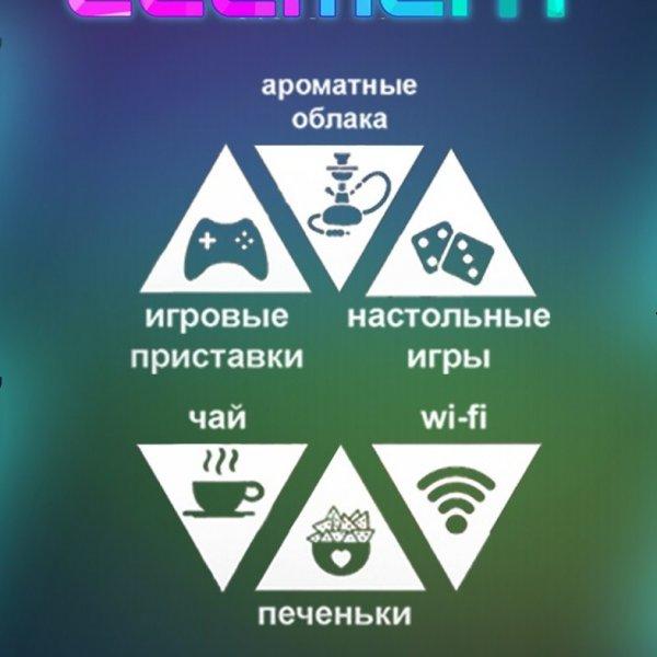логотип компании Element