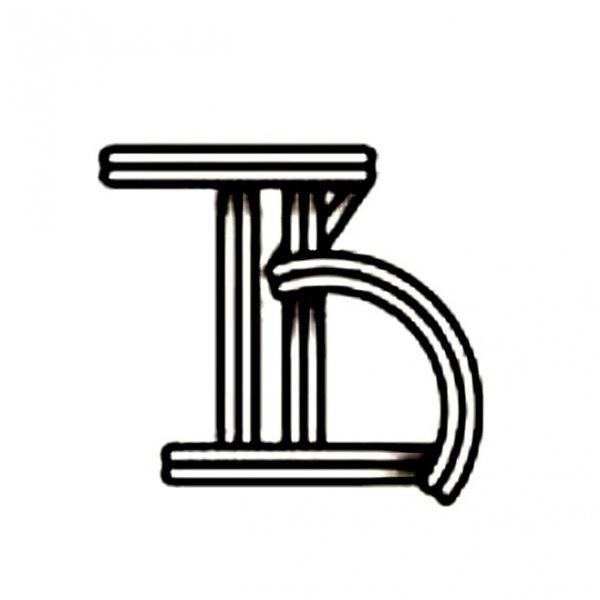 Твёрдый знак,Магазин подарков и сувениров, Магазин галантереи и аксессуаров,Тюмень