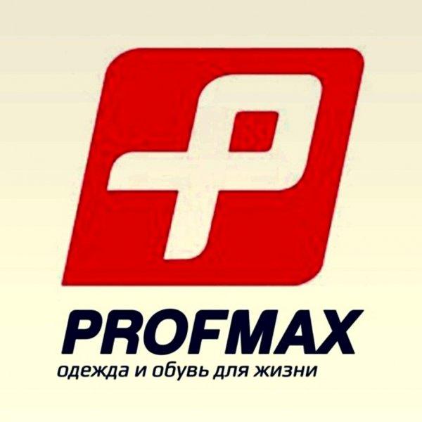 Profmax,Магазин одежды, Магазин верхней одежды, Магазин обуви, Магазин детской обуви, Магазин детской одежды,Тюмень