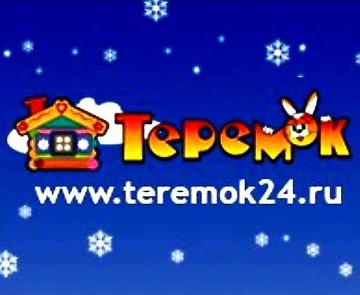 Интернет магазин детских товаров Теремок,Интернет-магазин, Детская мебель, Пункт выдачи,Тюмень