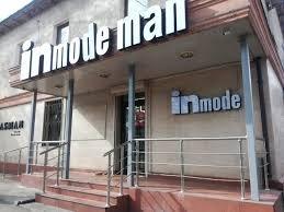 INmode, магазин одежды и аксессуаров,  Алматы