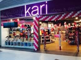 Kari, сеть магазинов обуви и аксессуаров,  Алматы