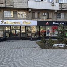 Paltayeva_style, ,  Алматы