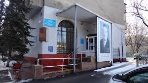 Музей Д.А. Кунаева,,Алматы
