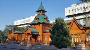 Музей народных музыкальных инструментов им. Ықылас,,Алматы