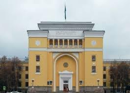 Музей археологии,,Алматы