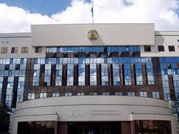 Музей Национального банка Республики Казахстан,,Алматы