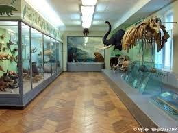 Музей природы,,Алматы