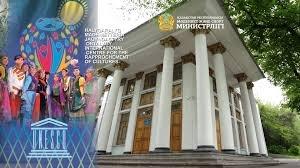 Центр сближения культур,государственный музей,Алматы