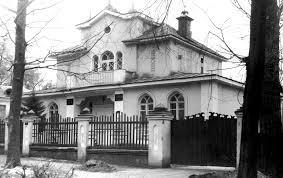 Научно-культурный центр дом М.О. Ауэзова,музей,Алматы
