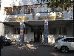 Умай,детская художественная школа,Алматы