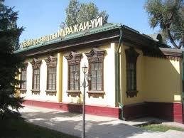 Дом-музей Ахмета Байтурсынова,Музей,Алматы