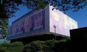 Музей Казахского кино имени Ш. Айманова,,Алматы