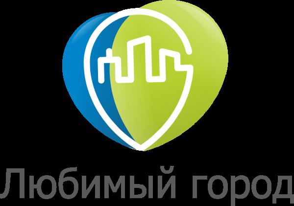 Любимый город,Рекламное агантство,Новосибирск