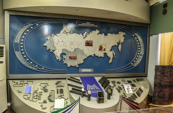 Магнитогорский Металлургический Комбинат,музей,Магнитогорск