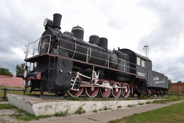 Первый паровоз,памятник,Магнитогорск