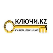 КЛЮЧИ.KZ,,Алматы