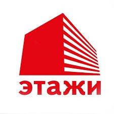 Этажи,риэлторская компания,Алматы