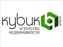 КУБИК,агентство недвижимости,Алматы