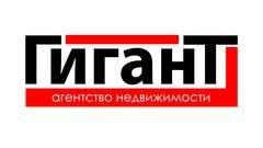 Гигант,агентство недвижимости,Алматы