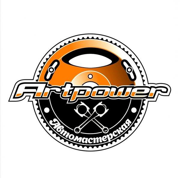 ArtPower,Автосервис, автотехцентр,Тюмень